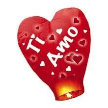 Lanterna scritta Ti amo